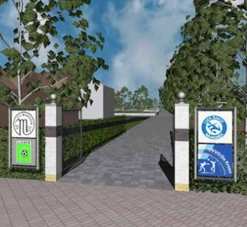 Ontwikkeling Sportpark Daalseweide